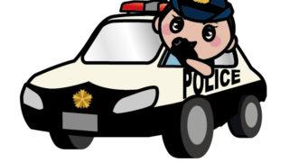 介護タクシーの交通違反