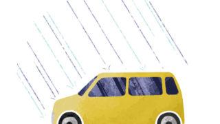雨の日の運転の注意事項