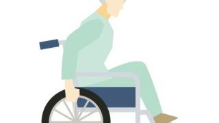 車いすの取り扱い方法