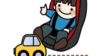 車内事故の防止とシートベルトの必要性