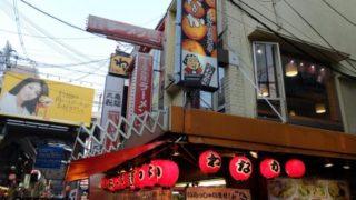 大阪のタコ焼き