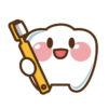 子供の虫歯予防におすすめの歯磨き粉