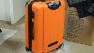 スーツケース レンタルと購入のどちらがいい?
