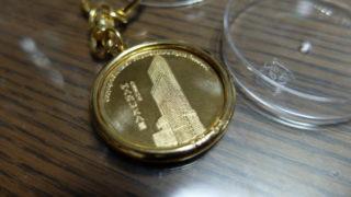 観光地の記念メダルをはじめて作ってみた