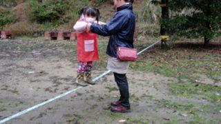 綱渡りスポーツで遊ぼう