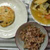 玄米ご飯と健康の話