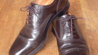スコッチグレインは国産の革靴ブランド