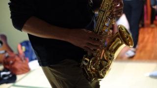 サックスでは初心者でもわりと簡単に楽しめる管楽器です