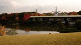 万博記念公園日本庭園の紅葉
