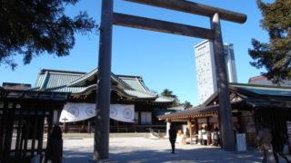 靖国神社を参拝しました