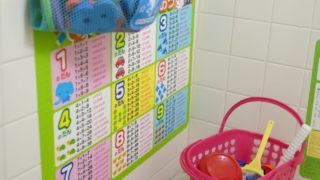 幼児に掛け算を教える方法