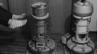 アラジンストーブという暖房器具
