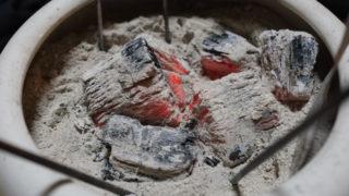 火鉢の使い方