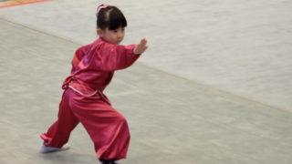 太極拳教室でカンフー体操を習っている娘が大会で銅メダル