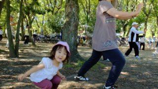 太極拳がゆっくり動くのはなぜ?