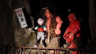 女木島観光レビュー 鬼ヶ島謎の洞穴