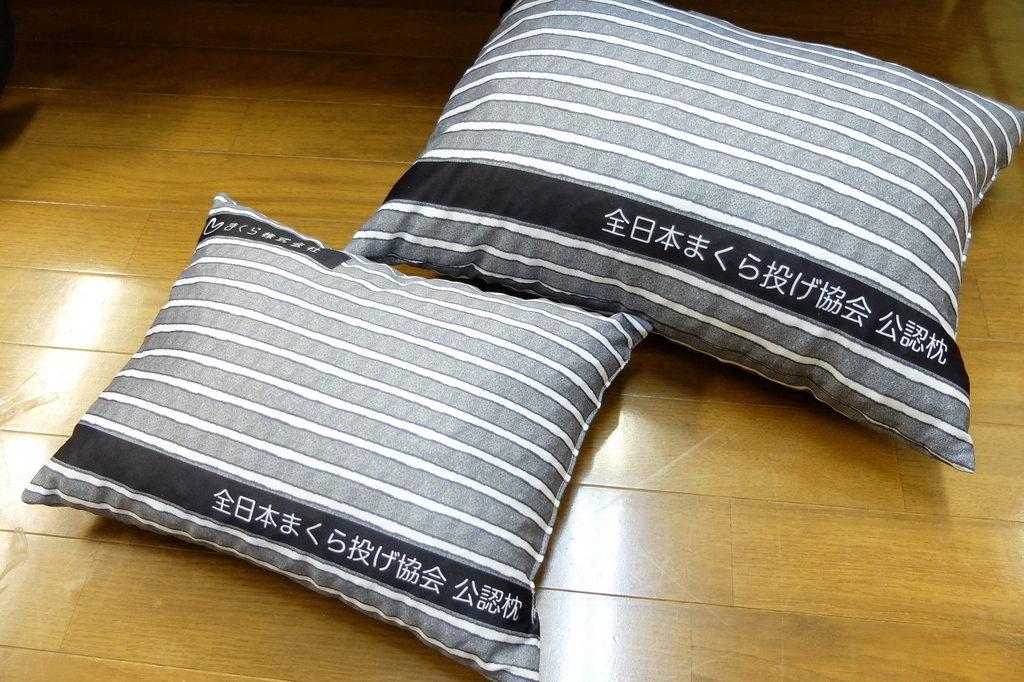 枕投げ用枕