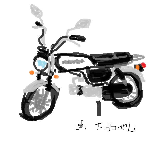 bike-paint